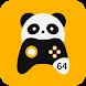 Panda Keymapper 64bit -  Gamepad,mouse,keyboard - Androidアプリ