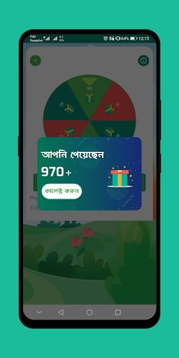 BINGO QUIZE android2mod screenshots 4