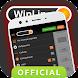 ΒИΗЛΑЙΗ steps app for Винлайн