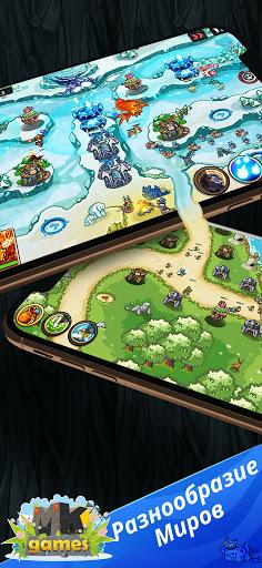 Code Triche MK Games: Сборник Крутых Игр (Astuce) APK MOD screenshots 2