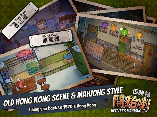 Let's Mahjong in 70's Hong Kong Style  screenshots 8
