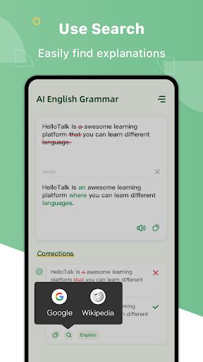 AI Grammar Checker for English - Correct Spelling 1.3.3 Screenshots 4