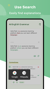 AI Grammar Checker for English - Correct Spelling