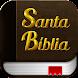 Santa Biblia - Androidアプリ