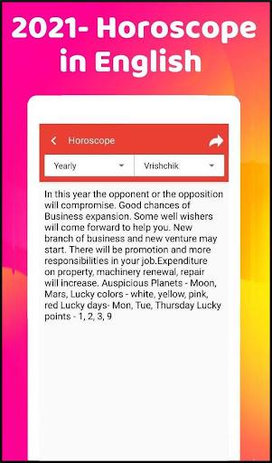 2021 Calendar  Screenshots 4