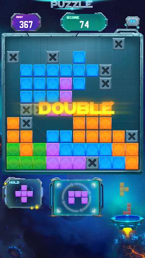 Block Puzzle Extreme  screenshots 4