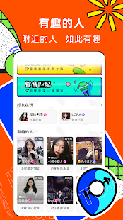 toki - u4f60u756bu6211u731cu8a9eu97f3u804au5929 3.0.0 Screenshots 5