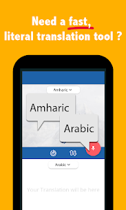 Amharic Arabic Translator  For Pc – How To Install On Windows 7, 8, 10 And Mac Os 1