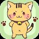 にゃんてえすけーぷ  -猫の脱出ゲーム - Androidアプリ
