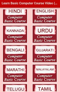 Learn Basic Computer Course For Pc – Windows 10/8/7 64/32bit, Mac Download 1