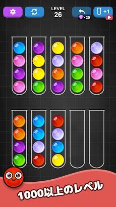 カラーボールソート - Color Ball Sort Puzzleのおすすめ画像4