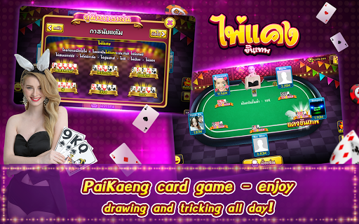 Casino boxing Thai Hilo Pokdeng Sexy game Apkfinish screenshots 6