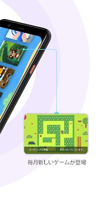 Papumba:2歳以上の幼児向けゲームのおすすめ画像2