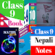 NEB Class 9 Solutions Books Notes Question Paper para PC Windows