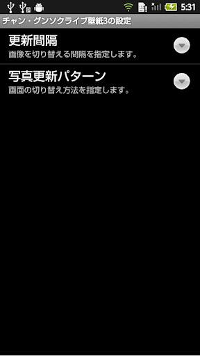 Jang Keun-suk Live Wallpaper3 For PC Windows (7, 8, 10, 10X) & Mac Computer Image Number- 6