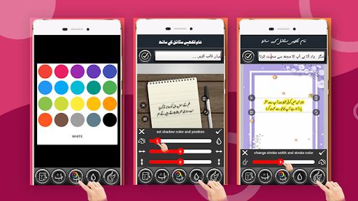 Urdu Stylish Name Maker-Urdu Name Art-Text Editor 1.2.3 Screenshots 13