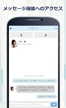 JapanCupid - 日本人との出会い応援アプリのおすすめ画像4