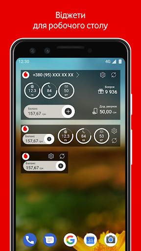My Vodafone apktram screenshots 3