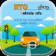 RTO Vehicle Information - Register Vehicle Details para PC Windows