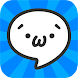 顔文字スタンプ - Androidアプリ
