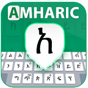 Easy Amharic Keyboard– English to Amharic Typing