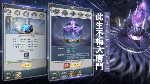 u6597u7f85u5927u9678  screenshots 15