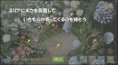 つれづれ。 -雨の放置ゲーム-のおすすめ画像2