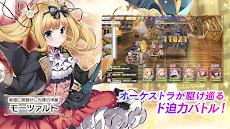 ガールズシンフォニー:Ec ~新世界少女組曲~のおすすめ画像3