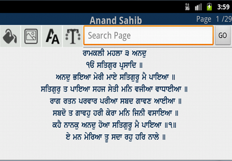 Anand Sahib For PC Windows (7, 8, 10, 10X) & Mac Computer Image Number- 7