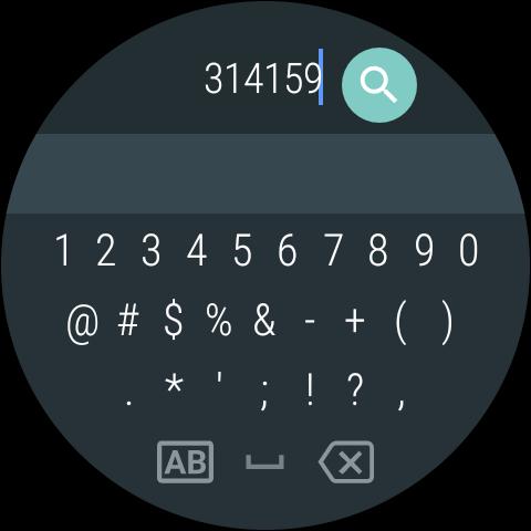 Google Japanese Input 2.25.4177.3.339833498-release-arm64-v8a Screenshots 28