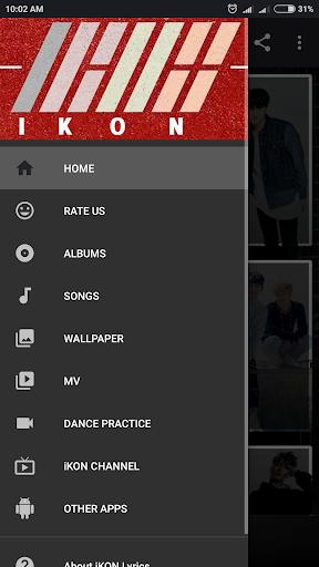 iKON Lyrics (Offline) screenshots 1