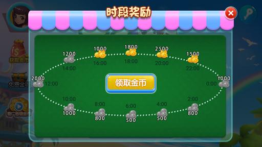 Mahjong 2 Players -  Chinese Guangdong 13 Mahjong screenshots 8