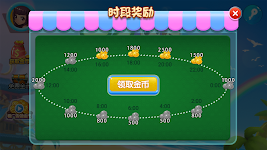 screenshot of Mahjong 2 Players -  Chinese Guangdong 13 Mahjong