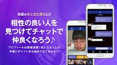 G2-Talk-ゲイ・同性愛のためのビデオ通話アプリのおすすめ画像3