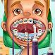 子供向け歯医者さんゲーム