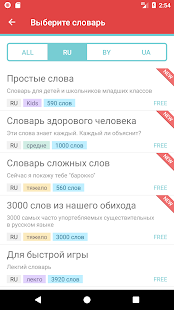 Alias 3.3.3 Screenshots 4
