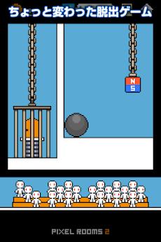 脱出ゲーム ピクセルルーム2のおすすめ画像1