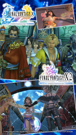FINAL FANTASY X/X-2 HDu30eau30deu30b9u30bfu30fc screenshots 8