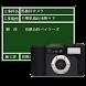 黒板付カメラ(工事写真)