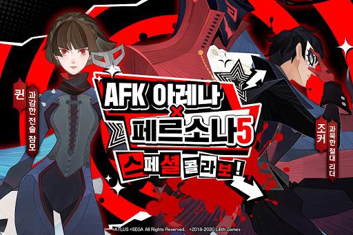 AFK uc544ub808ub098 1.55.01 screenshots 1