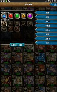 卡片圖鑑for神魔之塔 6