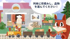 こぎつね鉄道のおすすめ画像2
