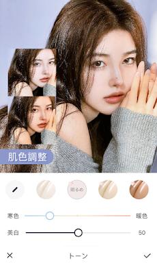 Meitu-メイク、自撮り、写真加工アプリのおすすめ画像3
