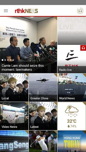 RTHK News 1.3.0 APK screenshots 1