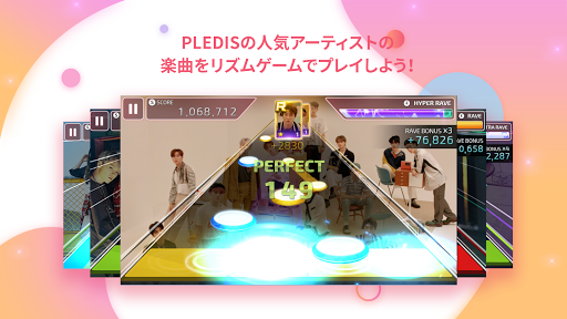 SUPERSTAR PLEDIS 1.4.11 screenshots 5
