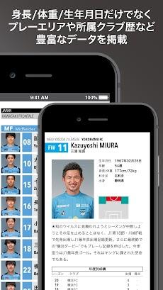 EGサッカー名鑑2021のおすすめ画像2