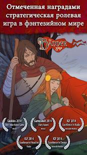 Скриншот №2 к The Banner Saga