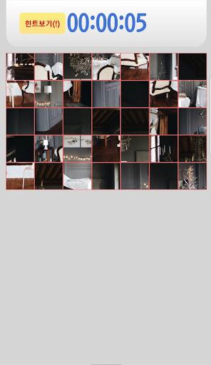 uadf8ub9bcud37cuc990(uc2ecuc2ecud480uc774 ud37cuc990, ub0a8ub140ub178uc18c ub204uad6cub098 ud37cuc990, uac10uc131uc801uc778 uadf8ub9bcud37cuc990, uc0dduac01ubcf4ub2e4 uc5b4ub824uc6b4 ud37cuc990)  screenshots 6
