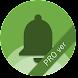 通知ログ Pro -Record Notification History- - Androidアプリ