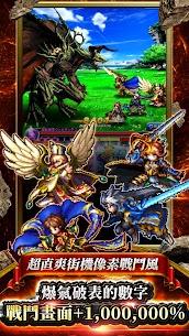 神魔召喚GS Mod Apk (Damage Multiplier/Null Enemy Attack) 6